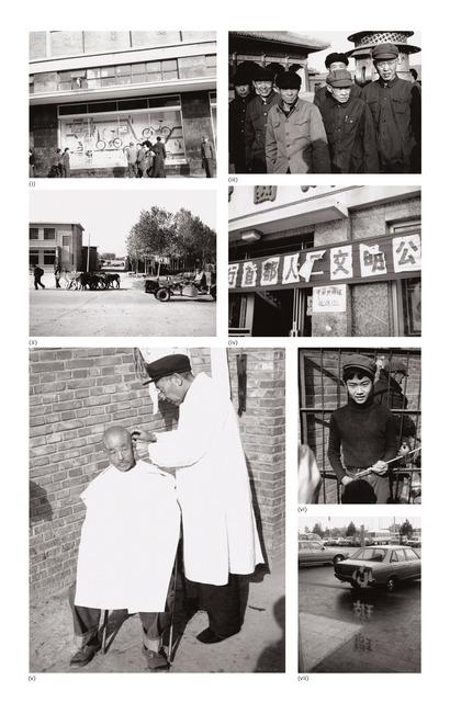 Andy Warhol, 'Seven works: (i) Street Scene (Window Display); (ii) Men with Donkeys; (iii) Men; (iv) Sign: China Photo Studio; (v) Outdoor Barber; (vi) Young Boy; (vii) Parking Lot', 1982, Photography, Seven gelatin silver prints, Phillips
