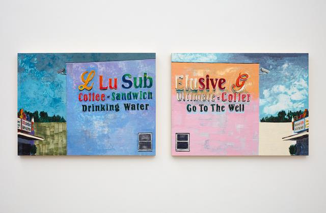 , 'L LU SUB/ELUSIVE G,' 2016, Klowden Mann