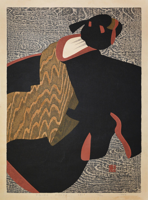 , 'Maiko Kyoto (D),' 1960, Ronin Gallery