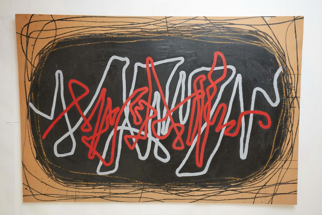 """""""COMMENTED QUOTE"""" (2011) by Miroslav Cipár, 140 x 208 cm, acrylic on wood, photo credit: Karl Michalski"""