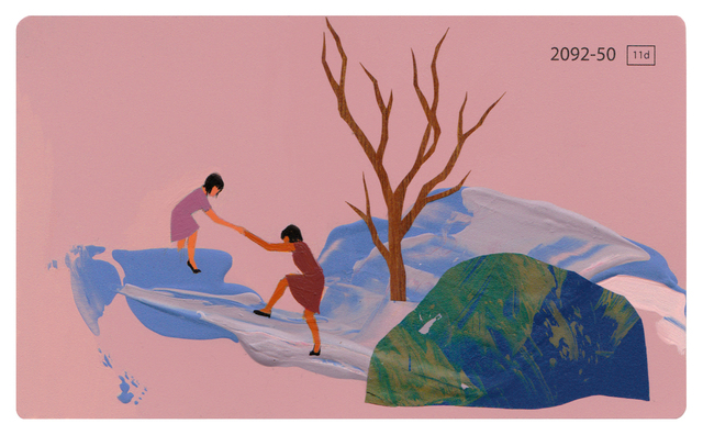 , '2092-50,' 2017, Hashimoto Contemporary