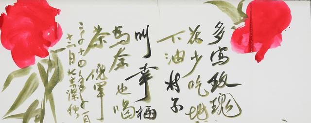 , '玫瑰玫瑰 Roses,' 2014, Shanghai Gallery of Art