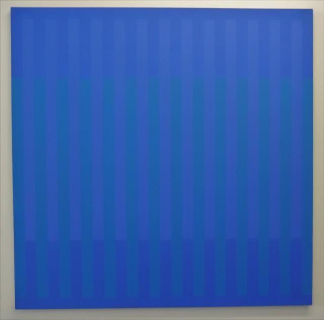 , 'RUVAR 1 ,' 2004, Galerie La Ligne