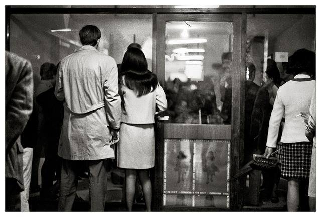 , 'El encierro (Confinement) #17,' 1968, espaivisor - Galería Visor