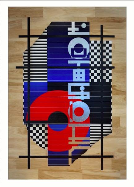 , 'Essai de typographie et de graphisme Japonais #2,' 2017, Ground Effect Gallery