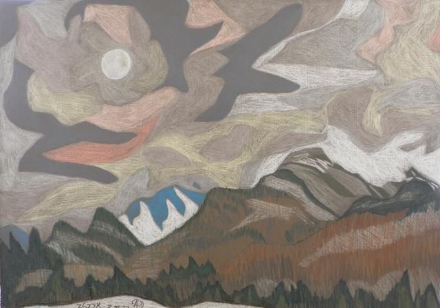 , 'Winter at Heart Lake,' , Keene Arts
