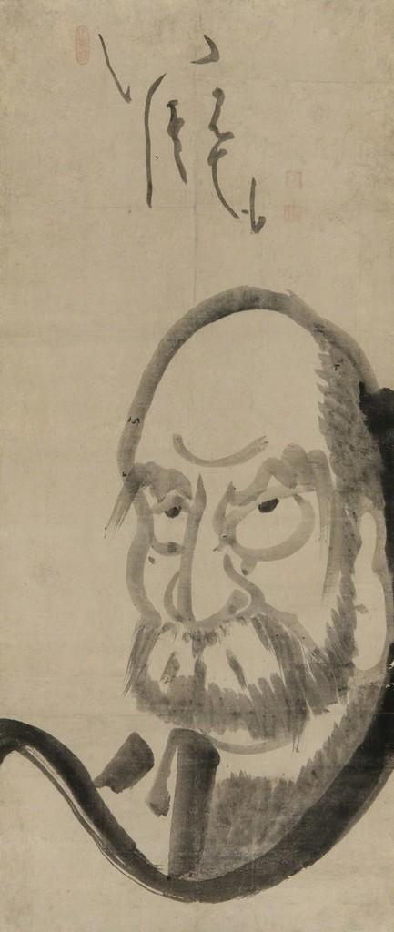 Hakuin, Ekaku, Darumazu (Portrait of Daruma/Bodhidharma)