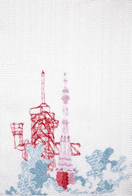 Eduardo Kac, 'Space Poetry I (from the Inner Telescope series) [Poesia Espacial (da série Telescópio Interior)] ', 2017, Luciana Caravello Arte Contemporânea