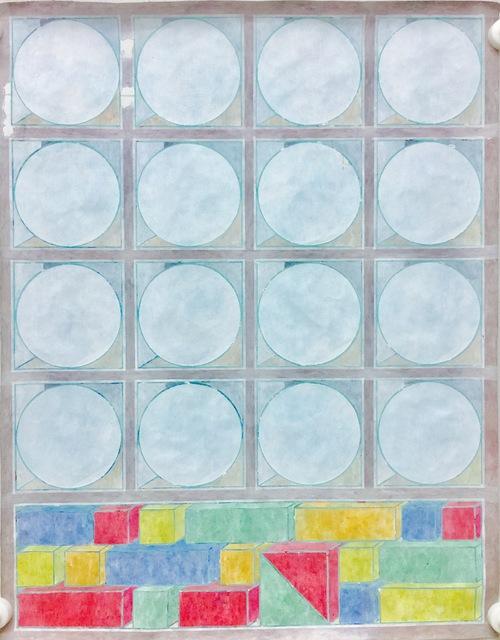 , 'Rupture 有一個傷痕了 ,' 2017, Galerie Ora-Ora