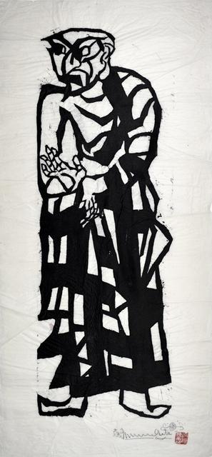 , 'Anirhudda, Maśter of Supernatural Vision,' 1960, Ronin Gallery