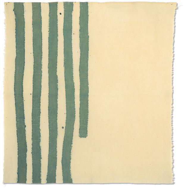 , 'Verticale,' 1976, Rafael Pérez Hernando Arte Contemporáneo