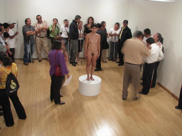, 'Blind Spot (Punto ciego),' 2010, Guggenheim Museum