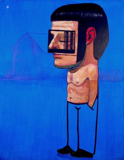 , 'Dream Trap ,' 2018, Cep Gallery