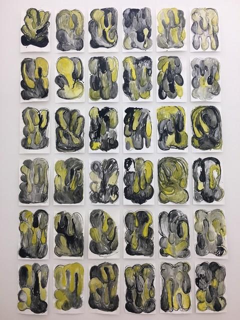 , 'Lumpen Studies,' 2012, P.P.O.W