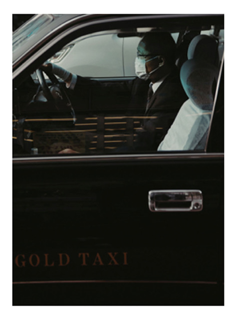 , 'Tokio Taxi #3,' 2016, Magic Beans