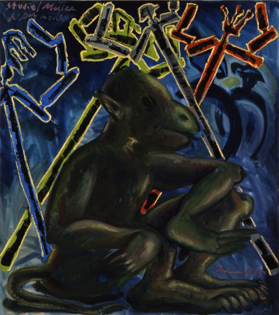 , 'Studie Musée d'Art Moderne,' 1985, Michael Werner Gallery