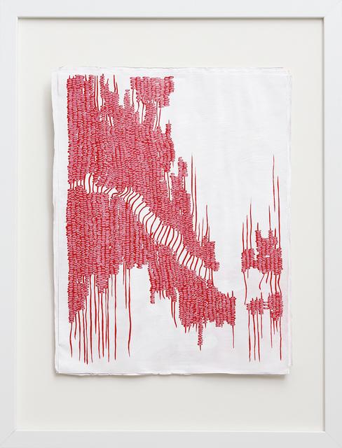 , 'Relic,' 2014, Spotte Art