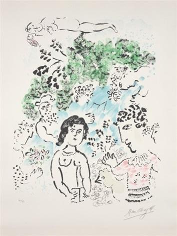 Marc Chagall, 'La Branche verte (The Green Branch)', 1984, David Parker Gallery