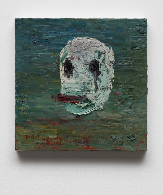 , 'Sad Evaporation 2019-1,' 2019, Arario Gallery