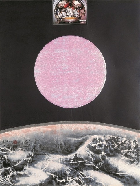 , 'Press Conference Shenzhou VII (5) 記者會-神州七號之五,' 2011, Galerie du Monde