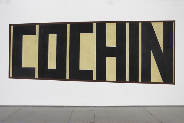 , 'Cochin,' 2008, Sandra Gering Inc