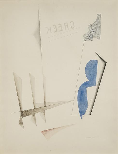 , 'Untitled (Greek Backwards),' 1921, Hirschl & Adler