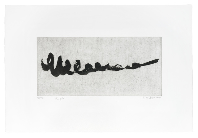 , 'Untitled,' 2000, Galerie du Monde