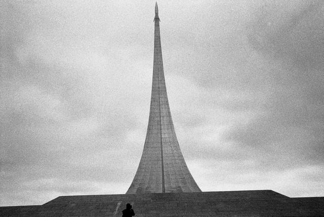 , 'Monument # 2,' 2015, ABACT Photo Collection