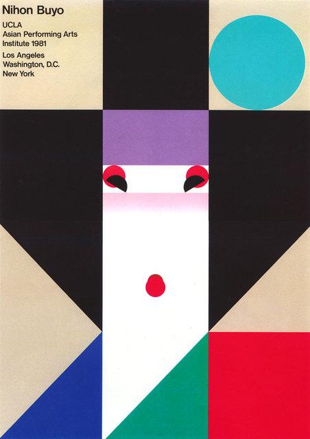 , 'Nihon Buyo,' 1981, GALLERY SHCHUKIN