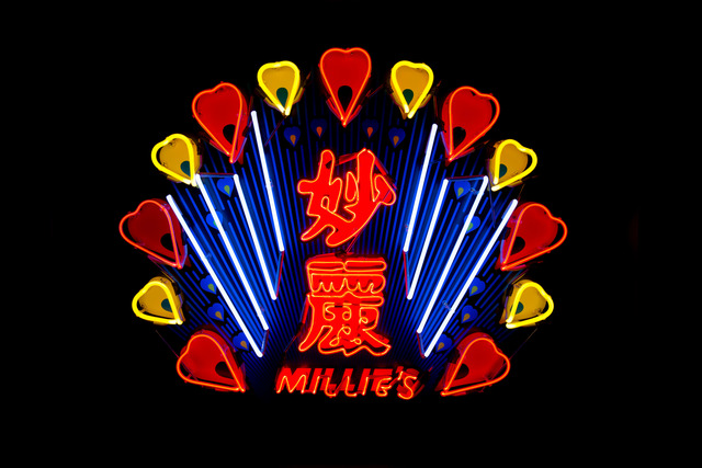 , 'Millie's Centre Neon Sign (miniature replica),' 2014, ICA London