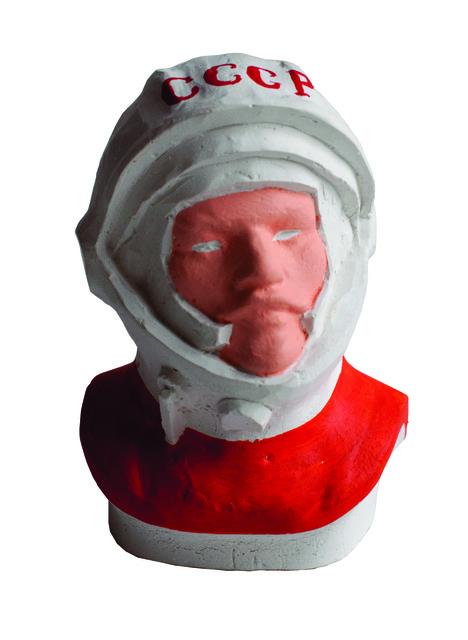 , 'Lenin-Gagarin II,' , Vladey
