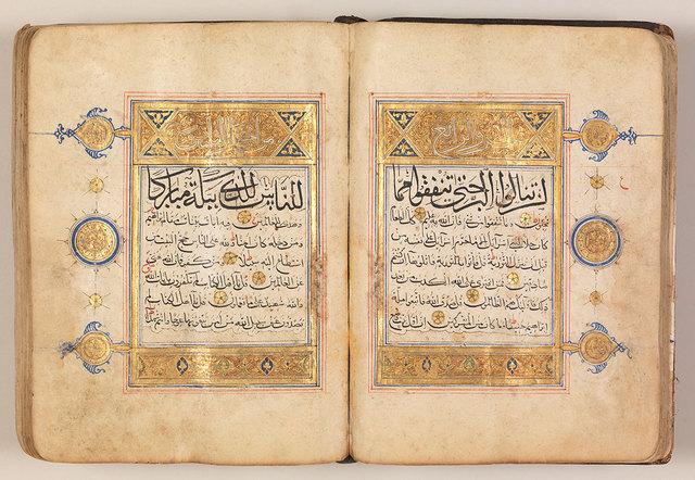 , 'Qur'an.,' Ca. 1300, Asia Society