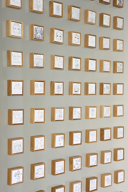 , 'Dessins de poche,' 2017, Galerie Janine Rubeiz