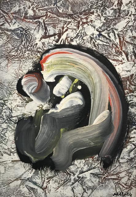 , 'AL MARD SICKNESS,' 1972, Mark Hachem Gallery