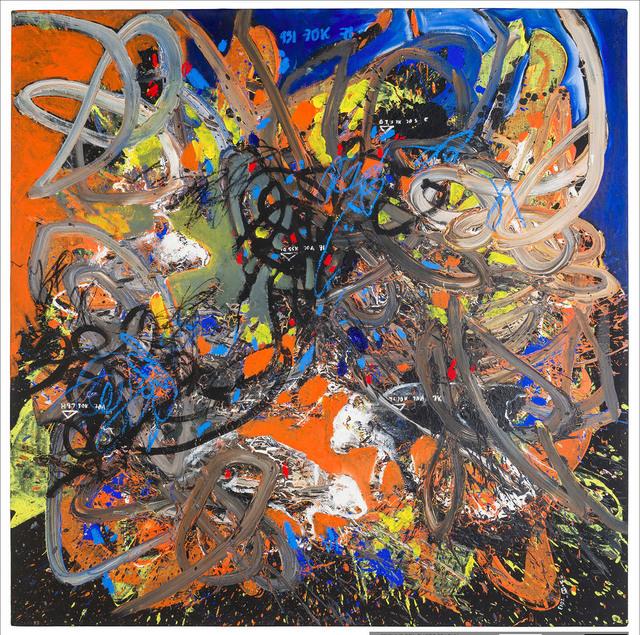 , 'Danses des Masques,' 2014, Primo Marella Gallery