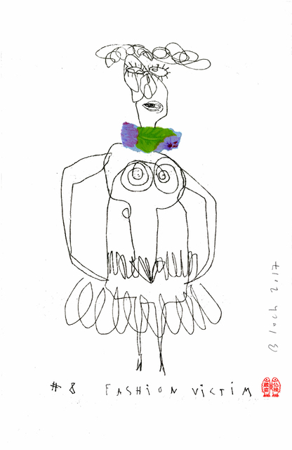 , 'Fashion Victim,' 2017, Michele Mariaud Gallery