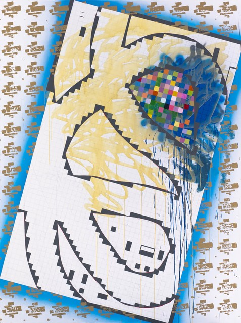 ", '""Energizer 5"",' 2017, Krokin Gallery"