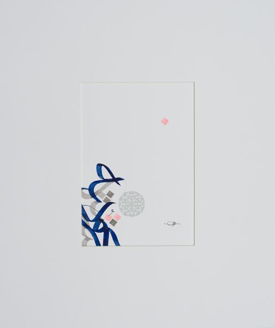 , 'Mishq 06,' 2017, ATHR