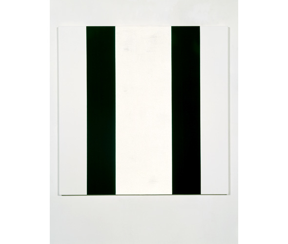 , 'Untitled (Black White Inner Band, Beveled),' 2006, Museo de Arte Contemporáneo de Buenos Aires