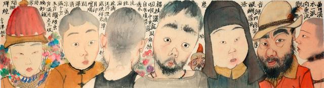 , '十方合影,' 2015, MEBO Culture