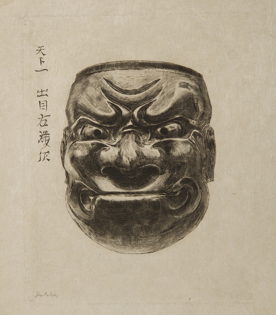, 'Japonisme: Masque en bois,' 1875, Childs Gallery