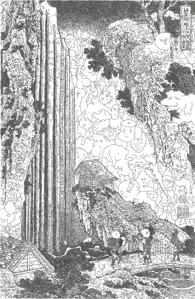 The Waterfallat at Ono on the Kisokaid Road