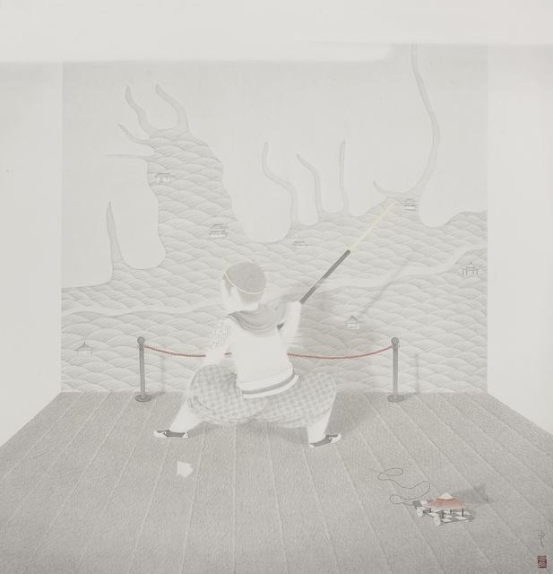 , 'Jiang Hu ,' 2015, Ping Art Space