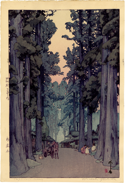 , 'Cryptomeria Avenue,' 1937, Egenolf Gallery Japanese Prints & Drawing