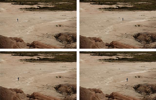 , 'Quadrilátero na Terra I,' 2009, Athena Contemporânea