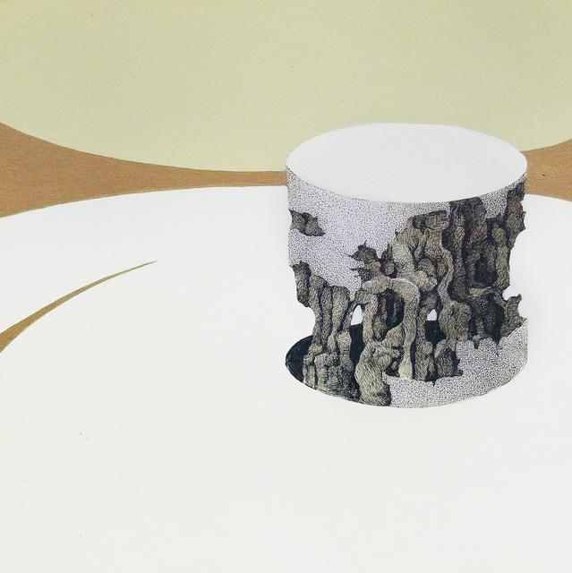 , ' Le bouton de murmure,' 2014, Galerie Maria Lund