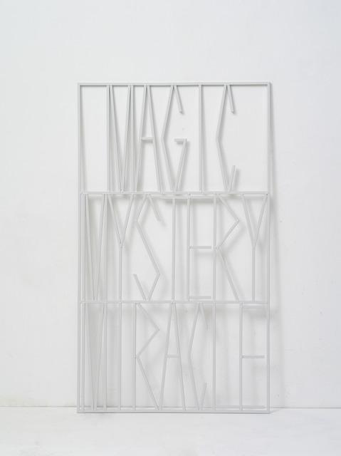 Wonwoo Lee, 'Gates of the world', 2014, PKM Gallery