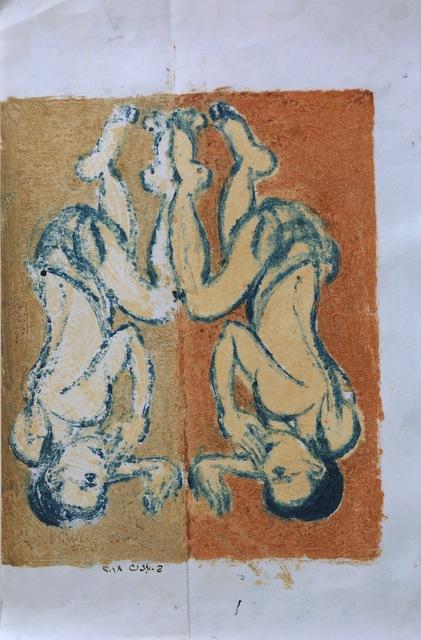 Houssam Ballan, 'Untitled', 2018, Painting, Mixed Media on Paper, Janet Rady Fine Art