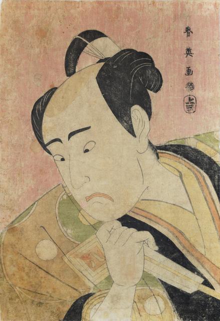 , 'Kabuki Actor Ichikawa Yaozo III,' ca. 1794, Ronin Gallery