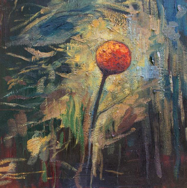, 'September 18, 1963,' 2018, ArteMorfosis - Galería de Arte Cubano